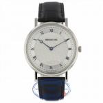 Breguet Classique 18k White Gold Manual Wind 41mm 5967BB/11/9W9 TQC7JL - beverly Hills Watch Company