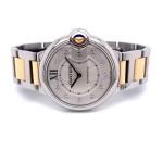 artier Ballon Bleu Medium 36MM Rose Gold Stainless Steel Silver Diamond Dial WE902031 421A7L - Beverly Hills Watch Company