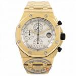 Audemar Piguet RoyalOak Offshore Yellow Gold Silver Dial 25721BA.O.1000BA.01 16390 - Beverly Hills Watch Company Watch Store