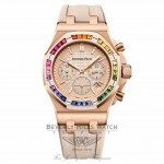 Audemars Piguet Royal Oak Offshore 37mm Rose Gold Rainbow 26236OR.YY.D085CA.01 TJEDKJ - Beverly Hills Watch Company