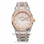 Audemars Piguet Royal Oak 33mm 18k Rose Gold Silver Dial 67651SR.ZZ.1261SR.01 RJYV6X - Beverly Hills Watch