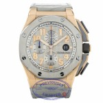 Audemars Piguet Royal Oak Offshore Lebron James Rose Gold Grey Dial Limited Edition 26210OI.OO.A109CR.01 WAM40T - Beverly Hills Watch Company