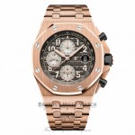 Audemars Piguet Royal Oak Offshore 42mm Rose Gold Charcoal Brown Dial Rose Gold Bracelet 26470OR.00.1000OR.02 MAV1DX - Beverly Hills Watch