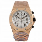 Audemars Piguet Royal Oak Offshore 18K Rose Gold Silver Dial 26170OR.OO.1000OR.01 XQJLEP - Beverly Hills Watch Company Watch Store
