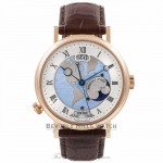 Breguet Classique Hora Mundi 43MM Rose Gold American Continent 5717BR/US/9ZU 4Y6J69 - Beverly Hills Watch Company Watch Store