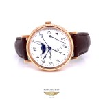 Breguet Classique Moonphase Power Reserve 39mm 7787BR/29/9V6 D3UA44 - Beverly Hills Watch Company