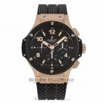 Hublot Big Bang Rose Gold Case Ceramic Bezel Carbon Fiber Dial Chronograph 44mm Watch 301.PB.131.RX ZW2ZQ6 - Beverly Hills Watch Store
