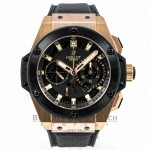 Hublot Big Bang King Power Rose Gold Split Second Power Reserve Watch 709.OM.1780.RX Beverly Hills Watch Company Watches