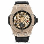 Hublot Big Bang Meca-10 King Gold Automatic 45mm 18k Rose Gold Skeleton Dial 414.OI.1123.RX 2EPX05 - Beverly Hills Watch