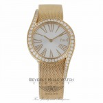 Piaget Limelight Gala Silver Dial Ladies 18 Carat Rose Gold G0A41213 - Beverly Hills Watch