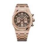 Audemars Piguet 41mm Rose Gold Chronograph Chocolate Dial 26239OR.OO.D821CR.01 RFK7MK - Beverly Hills Watch Company